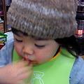 写真: 十糸さんでオーダーした帽子...