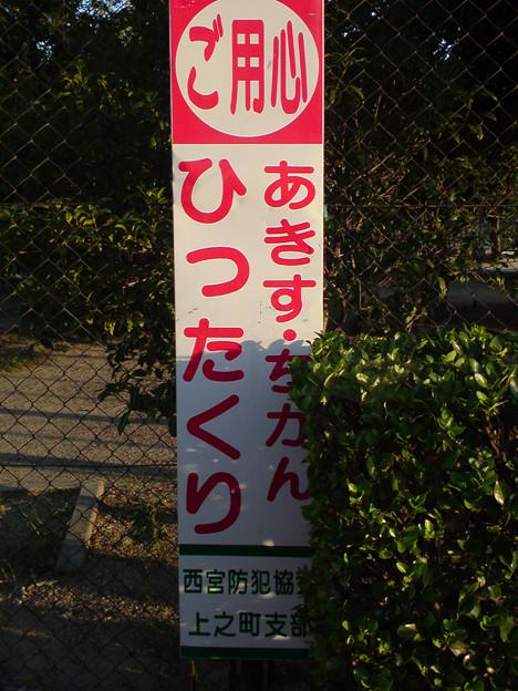 hinokuchi_0559