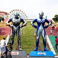 Photos: ぐりんぱ-Grinpa-:お出迎えはウルトラマン