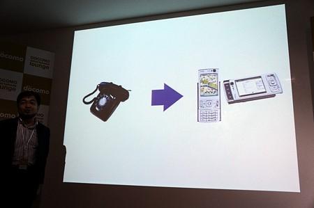 docomo Smartphone : 08