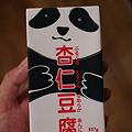 Photos: お気に入り杏仁豆腐  MOTO4931