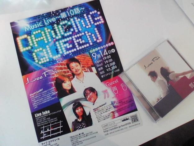 Music Live 第10話 Dancing Queen