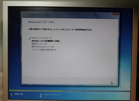 IMG_1642-1