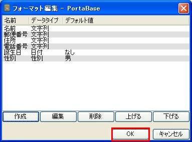Photos: PortaBase_051