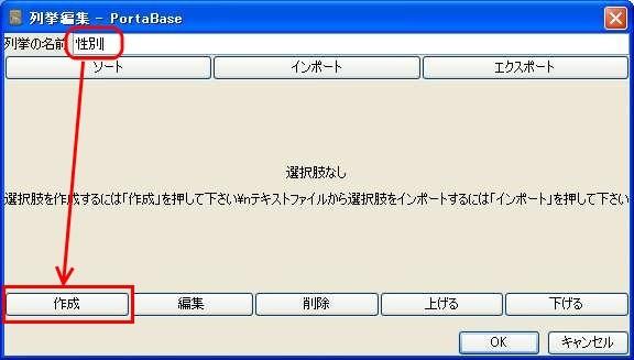 PortaBase_047
