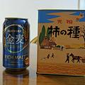 Photos: 晩酌のお供??