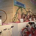 Photos: 自転車の歴史