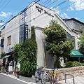 写真: 直木三十五記念館