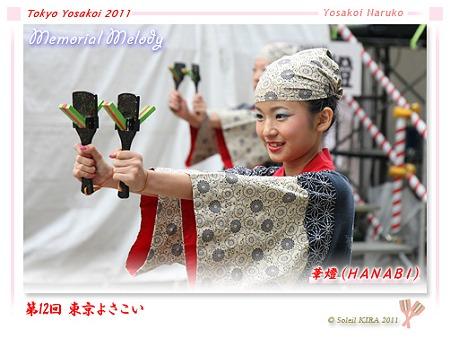 華燈(HANABI)_27 - 第12回 東京よさこい 2011