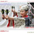 Photos: 華燈(HANABI)_27 - 第12回 東京よさこい 2011