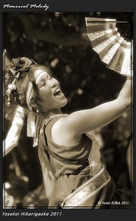 銀輪舞隊_18 - よさこい祭りin光が丘公園2011