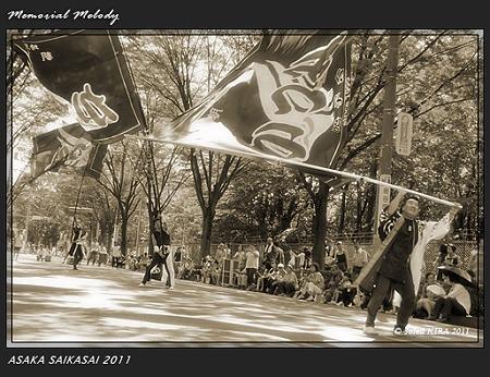 かつみ(鳴子会)_17 - 「彩夏祭」 関八州よさこいフェスタ 2011