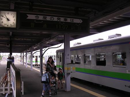 富良野駅11
