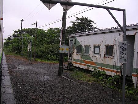 本中小屋駅9