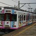 Photos: 2050系 RC51
