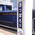 Photos: まだ札幌駅 #Sappor...