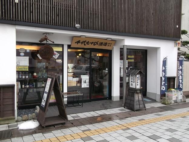 千代むすび2012.02 (2)