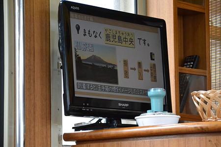 まもなく鹿児島中央@指宿のたまて箱 キハ47形[8/14]