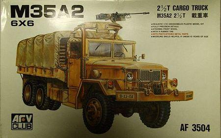 M35A2 (1)