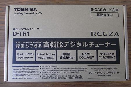RIMG1785