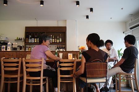 cafe & bar さんさき坂