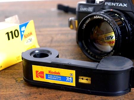 110mmポケットフィルム