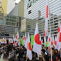 写真: 頑張れ日本横浜デモ