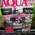 Photos: 2011 01/23 002