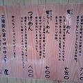 写真: 110110_1143~0001