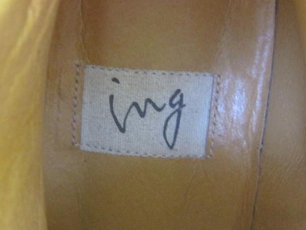 私の靴ロゴ