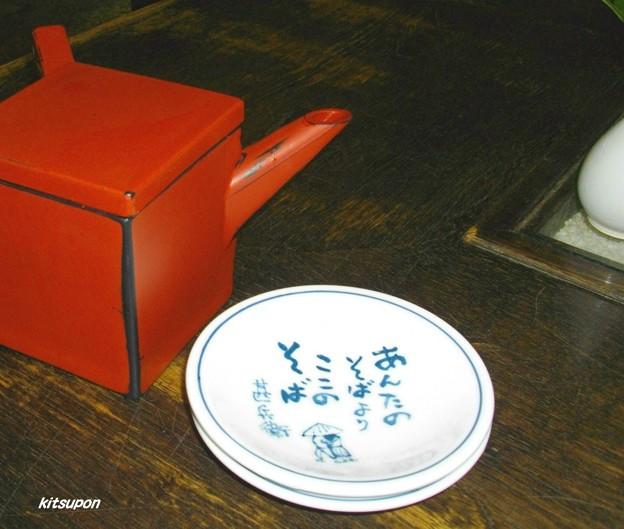 出石皿そば 甚兵衛(6)