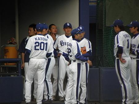 097 奈良原さんから注意がありました