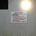 Photos: ホテル昭和007