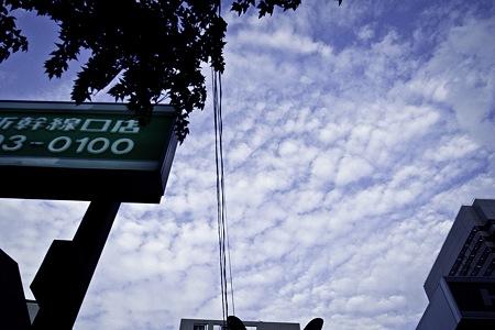 2010-08-12の空2