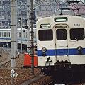 Photos: 8168 19960213