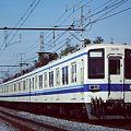 Photos: 8109 20000211