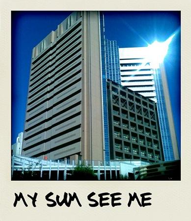 今日の国立がんセンター