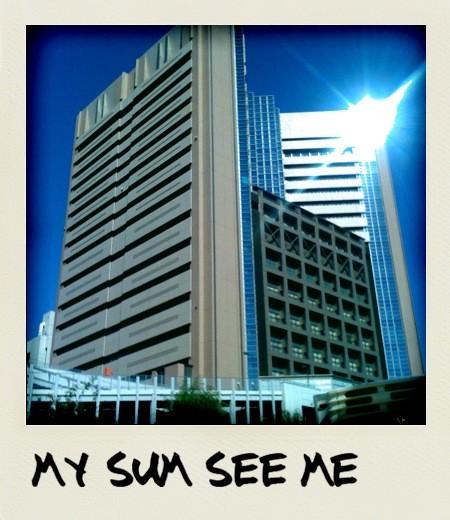 写真: 今日の国立がんセンター