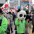 写真: 2パンダの異様な風景