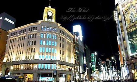 20101210銀座和光ライトアップ