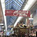 Photos: 宮崎市小戸神社「夏越祭」35