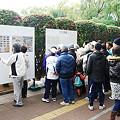 写真: 第1回宮崎県市町村対抗駅伝競走大会6