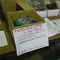 Photos: 【新燃岳バスプロ携帯より】ありがとうございます