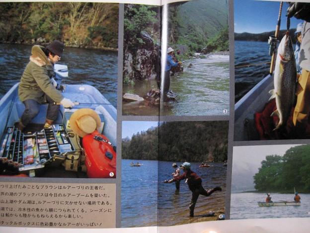 写真: ルアーづり (4)
