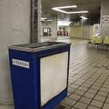 東成田駅 くずもの入れ