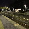 Photos: 成田線 滑河駅