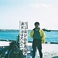 Photos: 黒島にて