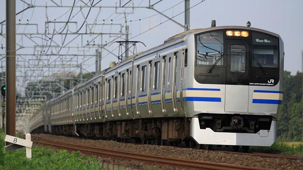 Photos: 総武本線 E217系