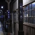 屋代駅 点景5