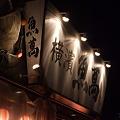 鳥取駅前 点景3